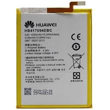 Huawei Ascend Mate7 Original Battery